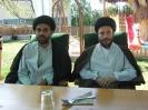زيارة سماحة اية الله السيد رياض الحكيم  لمدينة هامبورغ \ ألمانيا  2008